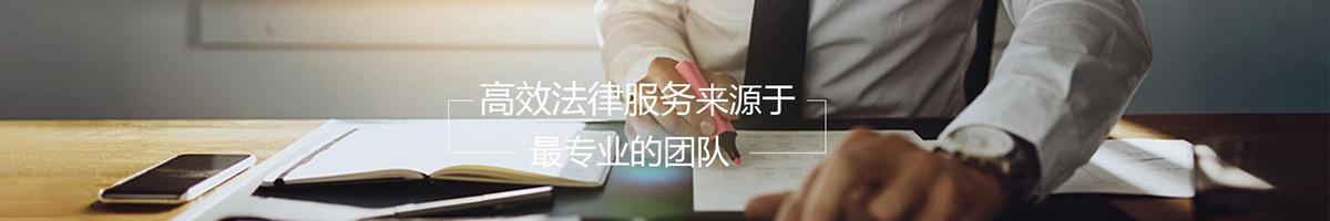长春律师网